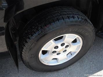 2007 Chevrolet Tahoe 4x4 - Photo 10 - Brighton, CO 80603