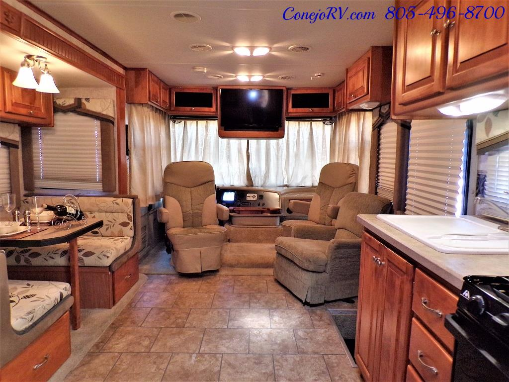 2007 Tiffin Allegro 28DA Double Slide Out - Photo 22 - Thousand Oaks, CA 91360