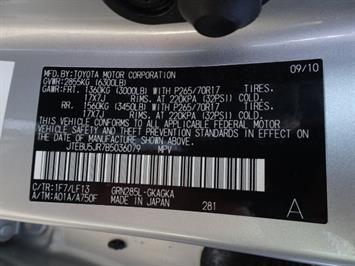 2011 Toyota 4Runner Limited - Photo 25 - Cincinnati, OH 45255