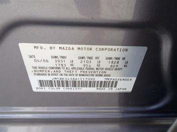 2006 Mazda Mazda3 s Grand Touring - Photo 27 - Cincinnati, OH 45255