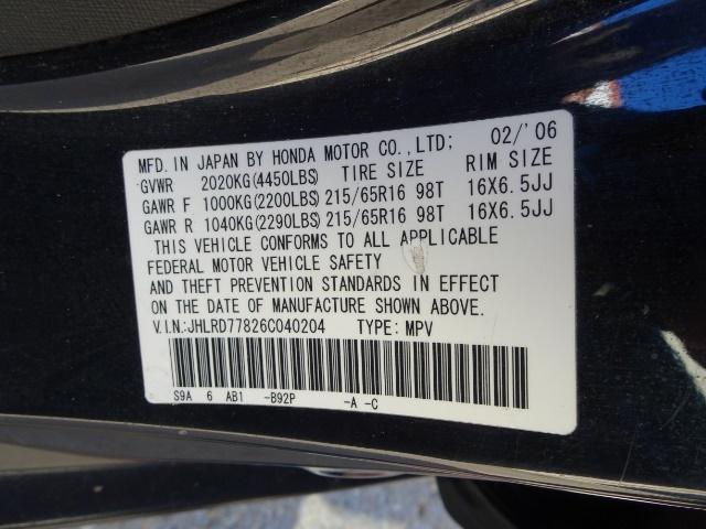 2006 Honda CR-V EX - Photo 25 - Cincinnati, OH 45255