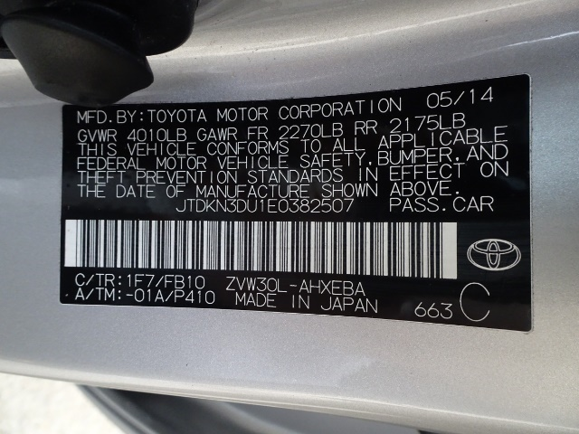 2014 Toyota Prius Two - Photo 23 - Cincinnati, OH 45255