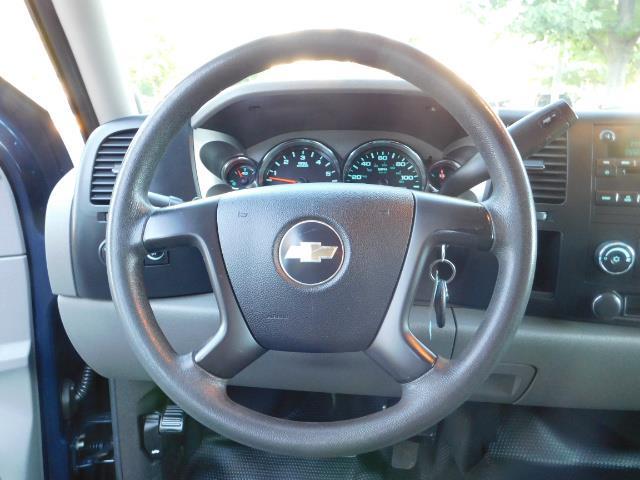 2008 Chevrolet Silverado 2500 LS / Crew Cab / 2WD / 81K MILES / Excel Cond - Photo 31 - Portland, OR 97217