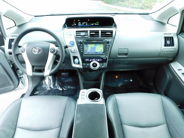 2012 Toyota Prius V Five / Wagon / Leather/ Heated seats / Navigation - Photo 19 - Portland, OR 97217
