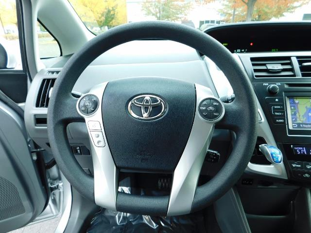 2012 Toyota Prius V Five / Wagon / Leather/ Heated seats / Navigation - Photo 39 - Portland, OR 97217