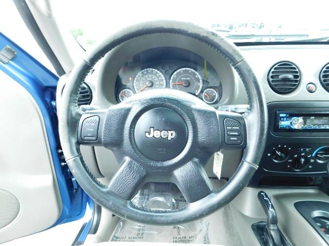 2005 Jeep Liberty Sport 4WD 126K Miles 6Cyl Moon roof Brand NewTires - Photo 35 - Portland, OR 97217