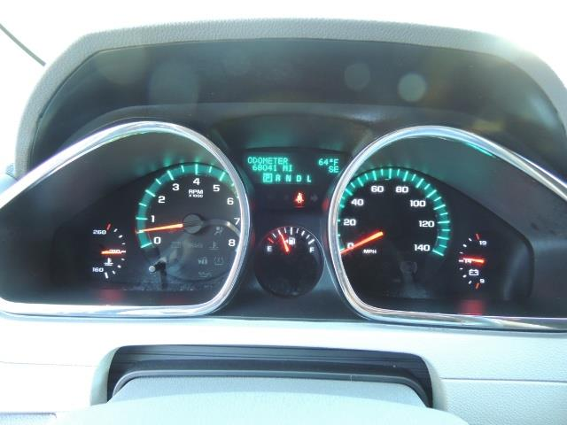 2010 Chevrolet Traverse LT ALL Wheel Drive / 8-seater / ONLY 67,000 MILES - Photo 21 - Portland, OR 97217