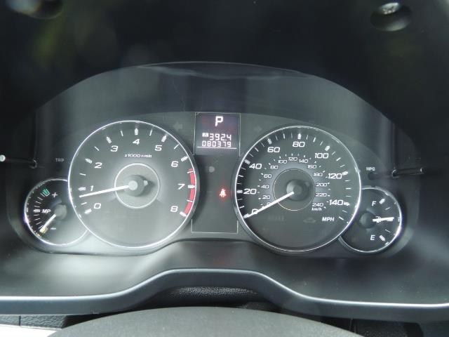2012 Subaru Outback 2.5i Premium Wagon / ALL WHEEL DRIVE  / LOW MILES - Photo 22 - Portland, OR 97217