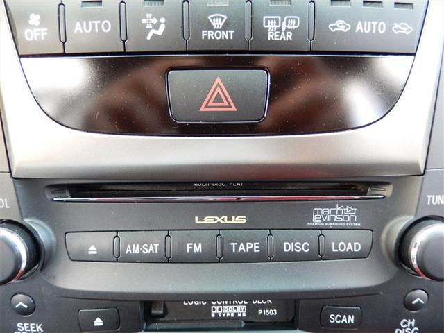 2007 Lexus GS 450h - Photo 19 - San Diego, CA 92126