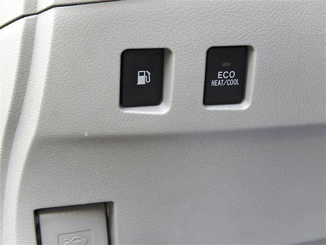 2007 Toyota Camry Hybrid XLE - Photo 20 - San Diego, CA 92126