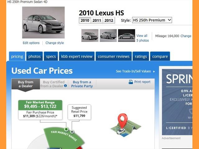 2010 Lexus HS 250h Premium - Photo 23 - San Diego, CA 92126