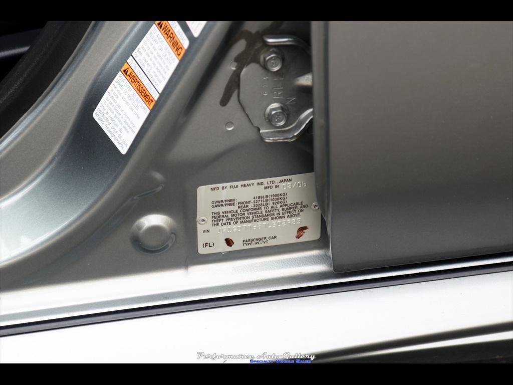 2007 Subaru Impreza WRX STI Limited - Photo 34 - Gaithersburg, MD 20879