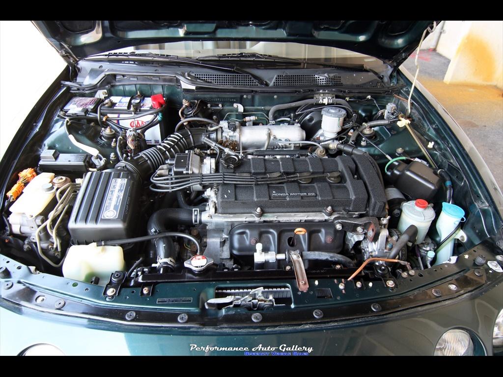 1995 Acura Integra Special Edition (SE) - Photo 48 - Gaithersburg, MD 20879