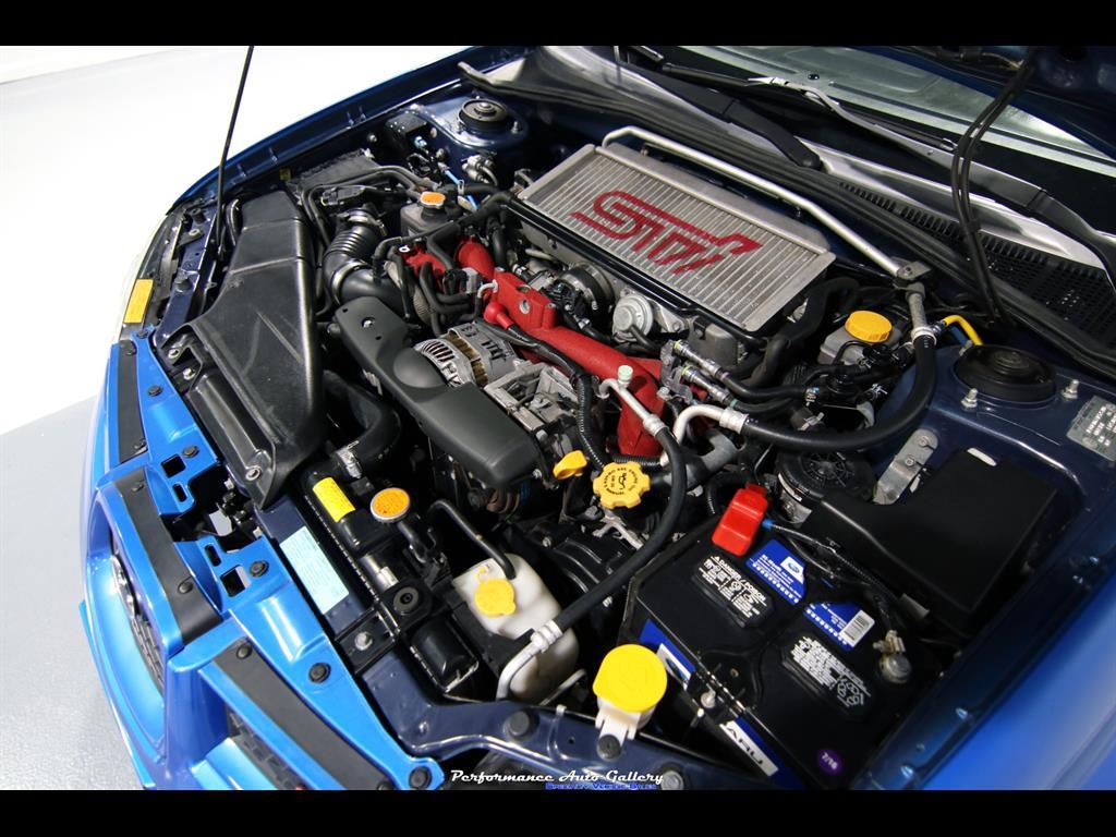 2007 Subaru Impreza WRX STI - Photo 16 - Gaithersburg, MD 20879