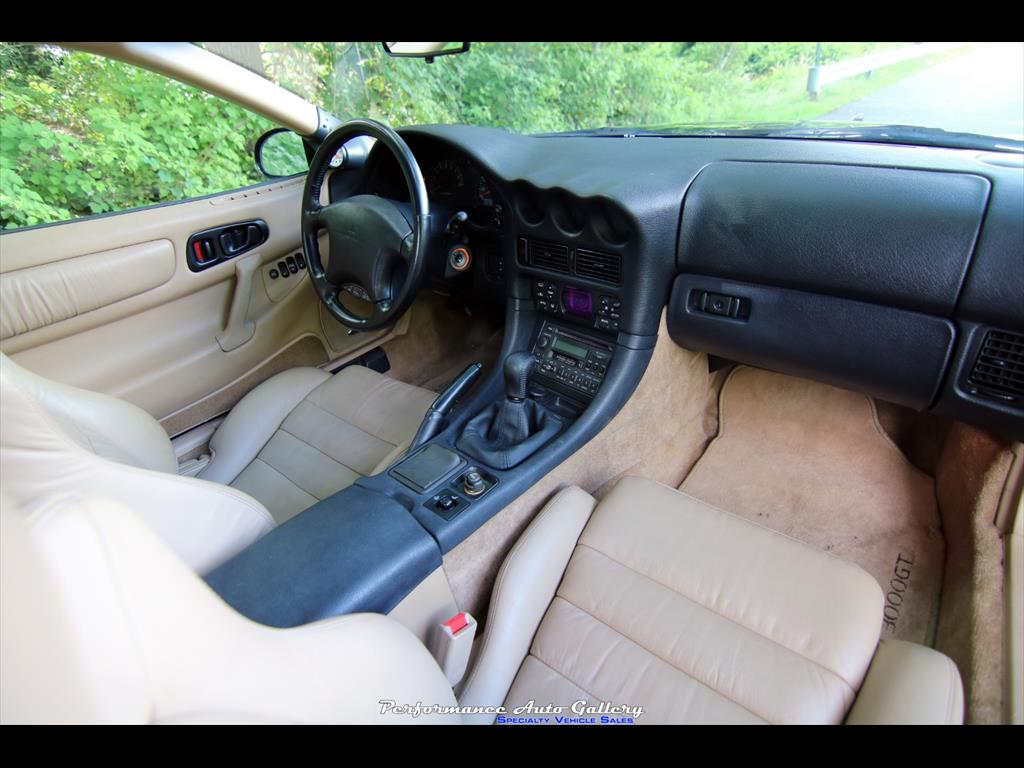 1997 Mitsubishi 3000GT VR-4 Turbo - Photo 16 - Gaithersburg, MD 20879