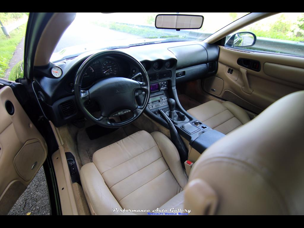 1997 Mitsubishi 3000GT VR-4 Turbo - Photo 15 - Gaithersburg, MD 20879